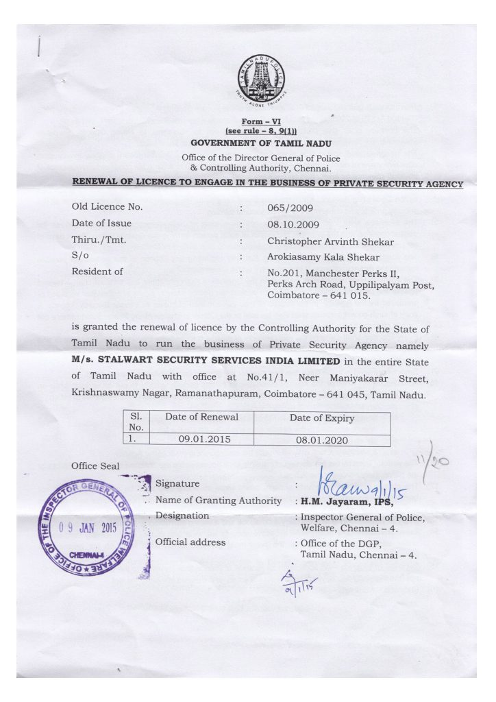 tamil nadu private security agency regulation act license